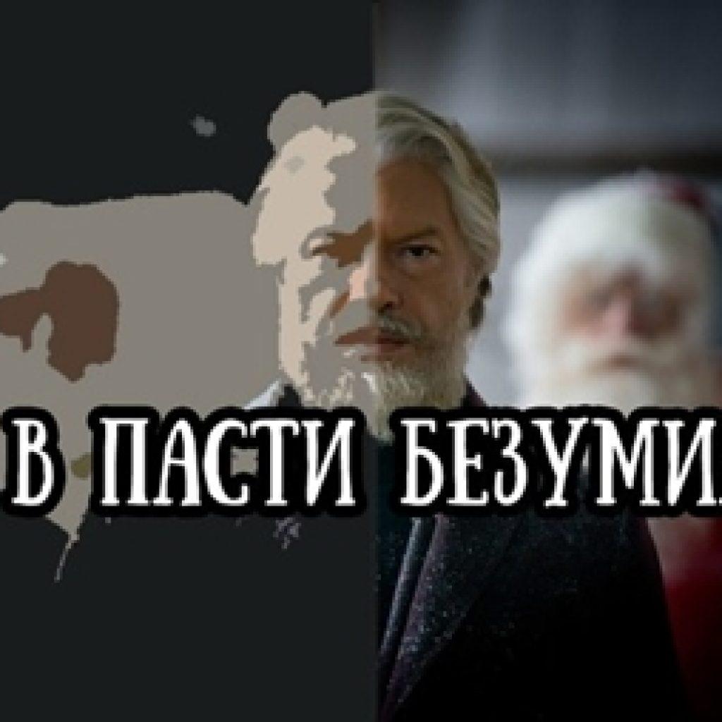 современные российские фильмы