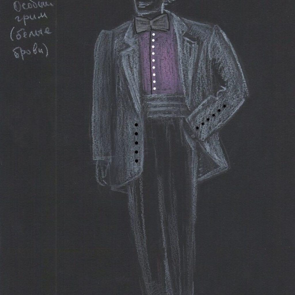 эскизы костюмов