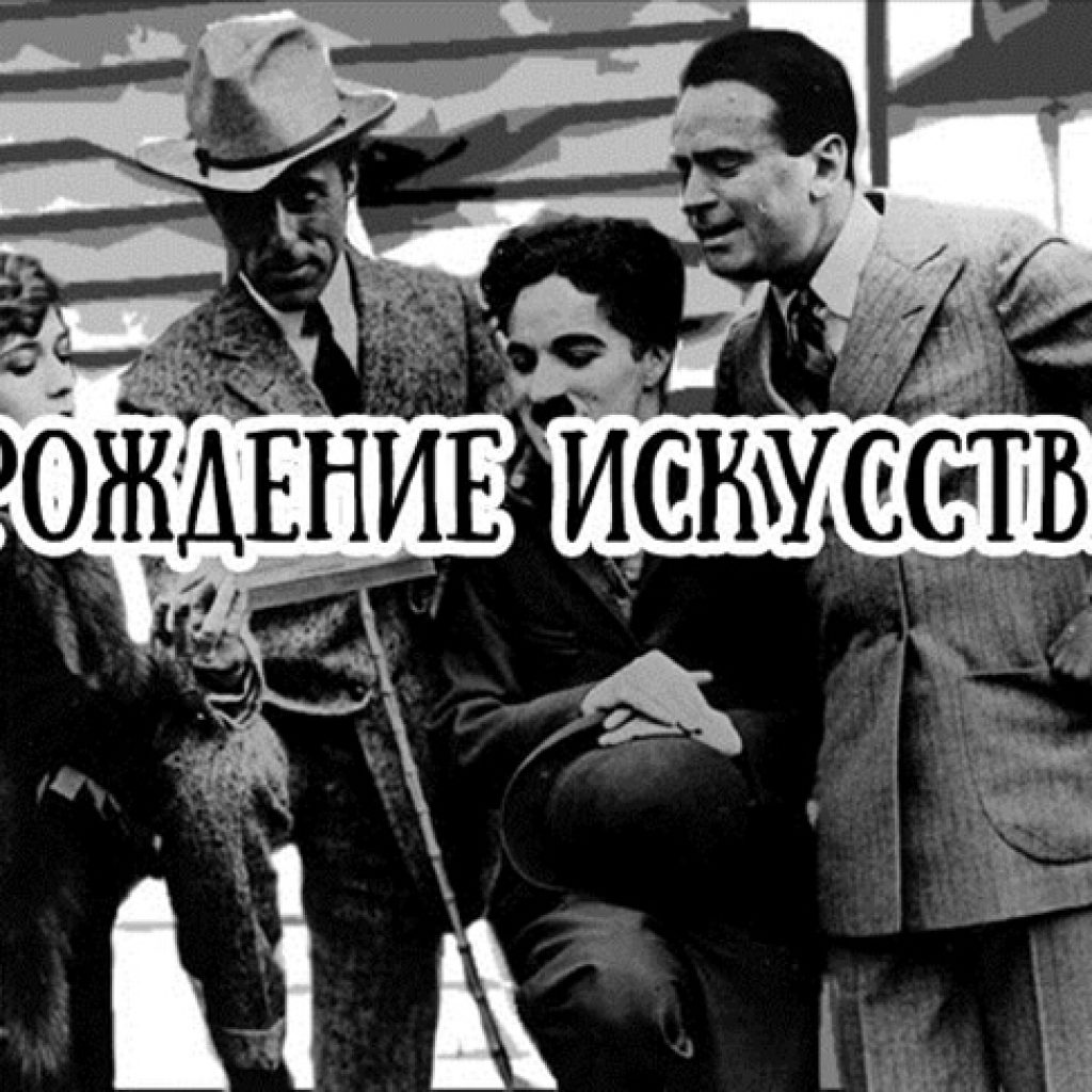 Дэвид Уорк Гриффит