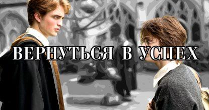 Вернуться в успех: ждет ли нас продолжение фильмов про вампиров и подростков?