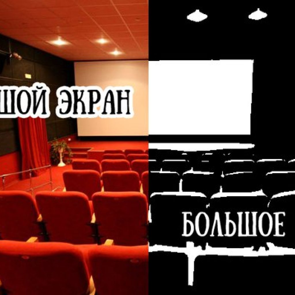 кинотеатр заневский